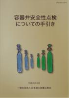 hyoshi1.png