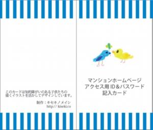 IDカード .jpg