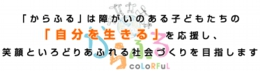 colorfull-banner.gif