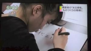 NHK2はるか.png