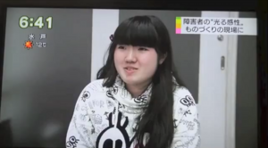 NHKなつみ.png